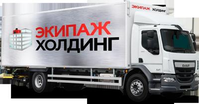 Металлопрокат купить в Киеве — Экипаж Холдинг